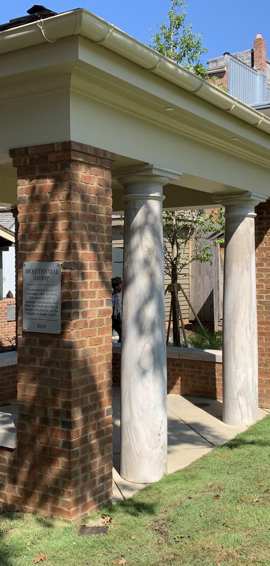 Constitution Hall Park Small Pavillion (860x1800)